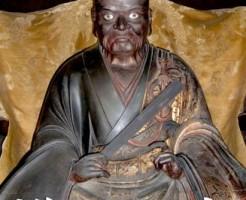 hakuinzenshi